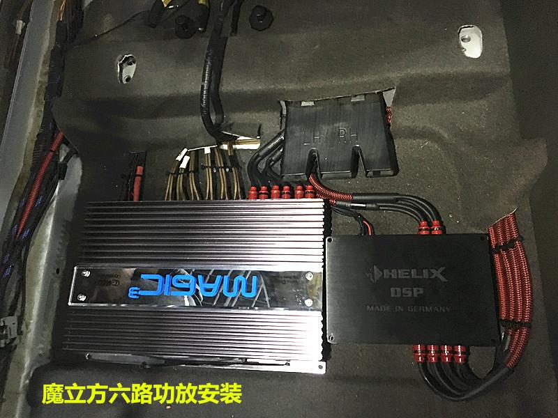 关于丰田rav4汽车音响改装导航影音升级-德国海螺路畅
