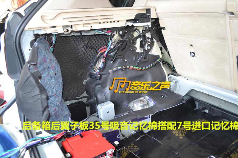宝马x5音响改装/全车大能隔音/无损升级德国麦仕dsp功放宝马汽车音响