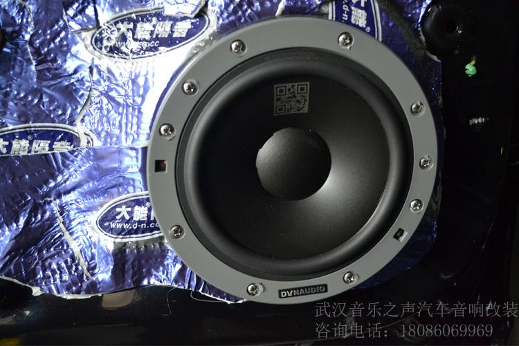 武汉大众帕萨特汽车音响改装丹麦丹拿232套装喇叭|德国艾索特mk165