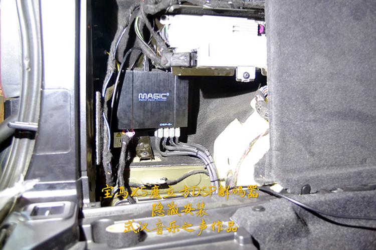 宝马x5音响解码器电路图