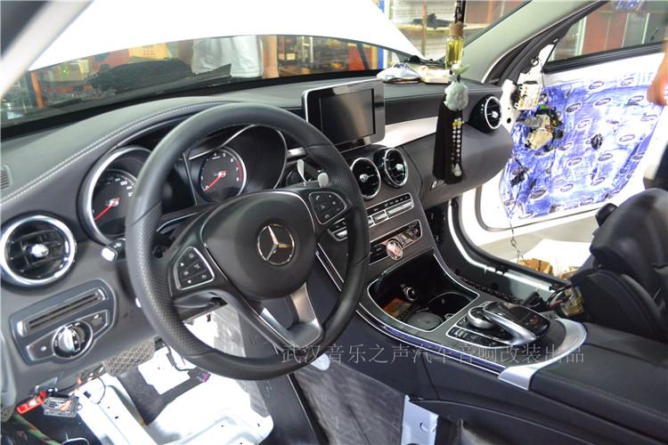 奔驰c200l改装丹拿奔驰专车专用三分频汽车音响喇叭/低音倒模/武汉