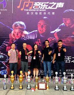 武汉音乐之声实力雄厚技术团队